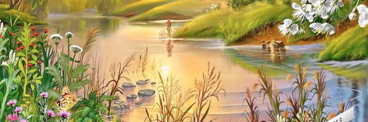 цветя край брега на река